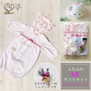 ベビーギフト2点セット【ピンク/りんりんリストバンド】