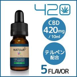 NATUuR CBD E-Liquid 420 with Terpenes CBD420mg/10ml テルペン配合