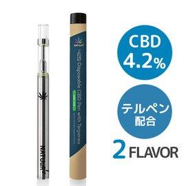 NATUuR - 420 Disposable CBD Pen with Terpenes 4.2%CBDリキッド入り テルペン配合 使い捨てCBDペン
