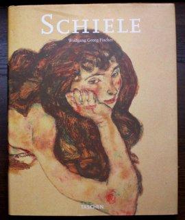 Egon Schiele 1890-1918 Pantomimen der Lust Visionen der Sterblichkeit