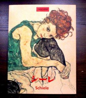 エゴン・シーレ Egon Schiele 1890-1918 真夜中の魂