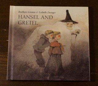 HANSEL AND GRETEL  ヘンゼルとグレーテル Lisbeth Zwerger(リスベート・ツヴェルガー)
