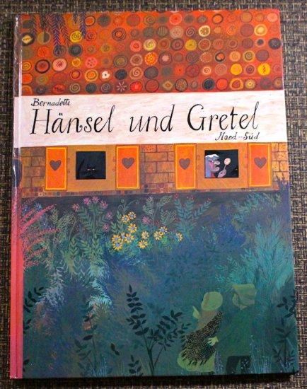 Hansel und Gretel (バーナデット・ワッツ)