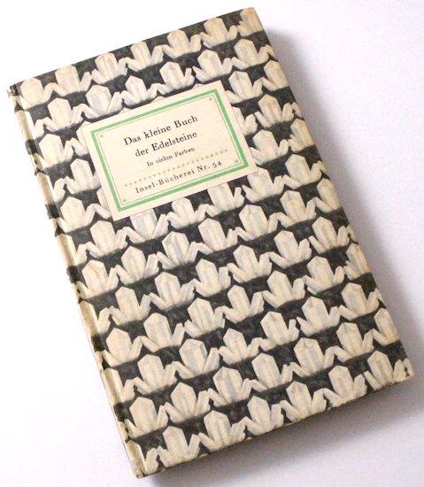 Das Kleine Buch der Edelsteine インゼル文庫No.54