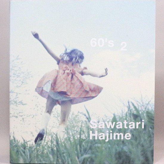 Hajime Sawatari 60's 2  沢渡朔