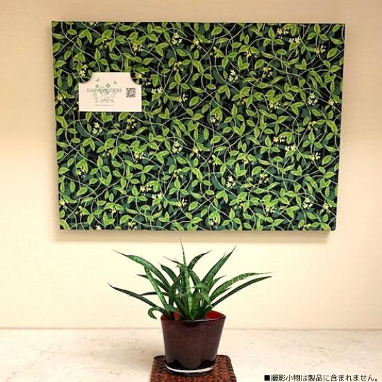 ボタニカルグリーン小花