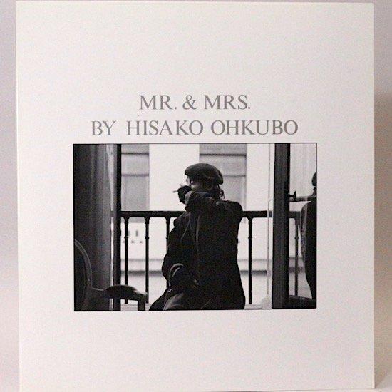 おおくぼひさこ写真集 MR.&MRS.
