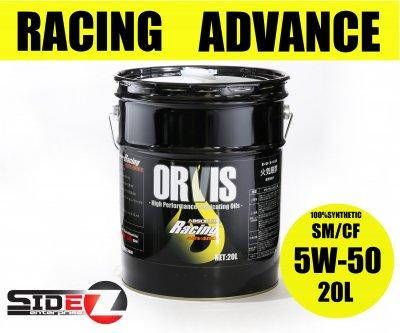 ORVIS RACING ADVANCE 5W-50 / 20L