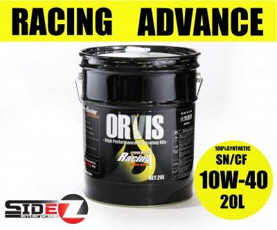 ORVIS RACING ADVANCE 10W-40 / 20L