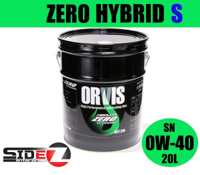 ORVIS ZERO HYBRID 0W-40S / 20L