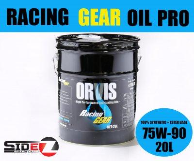 ORVIS RACING GEAR PRO 75W-90 / 20L