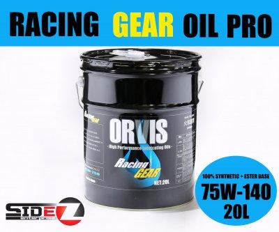 ORVIS RACING GEAR PRO 75W-140 / 20L