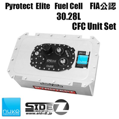 NUKE Performance Pyrotecht Elite Fuel Cell