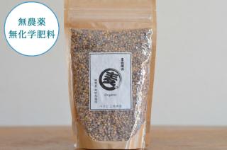 無農薬無化学肥料<br>熊本県産もち麦