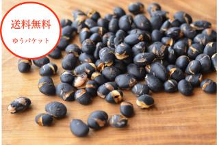 【ゆうパケット送料無料】<br>焙煎黒大豆(黒豆茶)<br>250g×2 煎り豆|節分豆|福豆