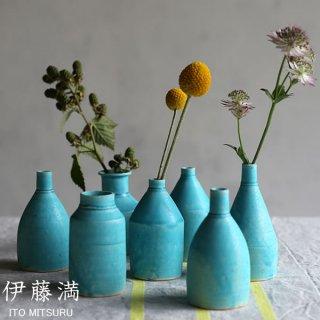 伊藤満 いとう みつる pieno 青の花器 一輪挿し