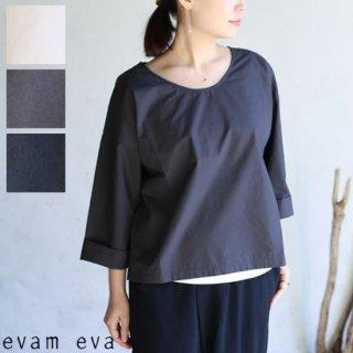 evam eva(エヴァム エヴァ) ワイドプルオーバー 全3色 / wide pullover E181T055