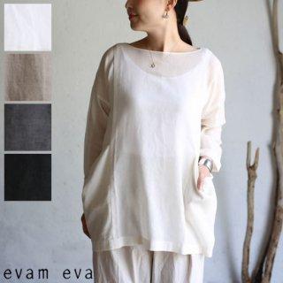 evam eva(エヴァム エヴァ) ボイルガーゼ ロング プルオーバー 全4色 / voile gauze long pullover E181T205