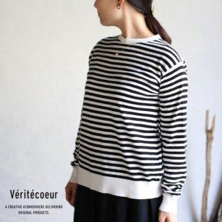Veritecoeur(ヴェリテクール)【BASIC】【送料無料】 コットンプルオーバーニット / ST-053