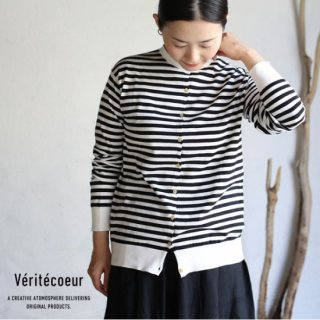 Veritecoeur(ヴェリテクール)【送料無料】 コットンカーデ / VCK-184
