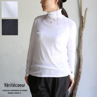 Veritecoeur(ヴェリテクール)【2018aw新作】 ドアマガーゼタートル 全2色 / VCC-328