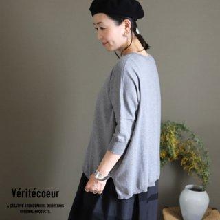 Veritecoeur(ヴェリテクール) Vネックニット GRAY / ST-032