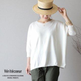 Veritecoeur(ヴェリテクール)  Vネックニット WHITE / ST-032