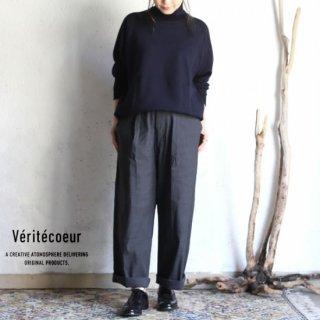 Veritecoeur(ヴェリテクール)  コットンウールパンツ スミクロ ワイドパンツ VC-1772