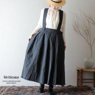 Veritecoeur(ヴェリテクール)【2019ss新作】 サスペンダースカート GRAY/ VC-1890【送料無料】