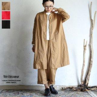Veritecoeur(ヴェリテクール)【BASIC】【送料無料】 アローコート / ST-022