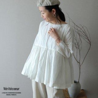 Veritecoeur(ヴェリテクール)【2019ss新作】コットン切替ギャザープルオーバー WHITE / VC-1883【送料無料】