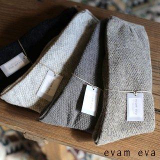 evam eva(エヴァム エヴァ)【2点までゆうパケット可】 ウールカシミヤ 鹿の子編み ソックス 靴下 / wool cashmere moss stitch socks E193Z112