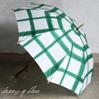 breezy blue ブリージーブルー 晴雨兼用日傘 防水 UV加工 手捺染 パラソル 長傘 GREEN 【送料無料】