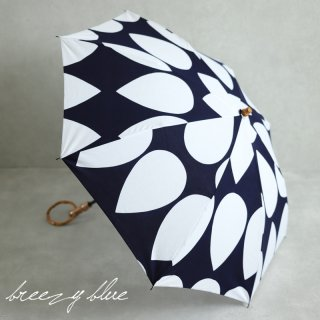 breezy blue ブリージーブルー 晴雨兼用 UV加工 注染 折りたたみ日傘 シズク