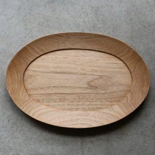 高塚和則 木工房玄 くるみ オーバル皿 楕円皿