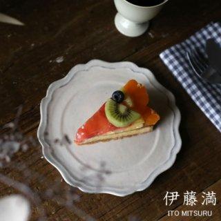 伊藤満 pieno 輪花菓子皿 ケーキ皿 取り皿 ito mitsuru