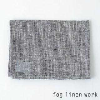 【3点までゆうパケット可】fog linen work(フォグリネンワーク) リネンキッチンクロス ヘリンボーンブラック/ランチョンマット キッチンタオル LKC001-HE1