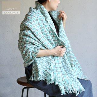 LAPUAN KANKURIT ラプアン・カンクリ ウールブランケット CORONA ターコイズ / コロナ【送料無料】