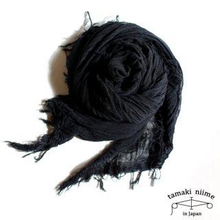 tamaki niime 玉木新雌 basic shawl big black / ベーシックショール ビッグ ブラック 【送料無料】