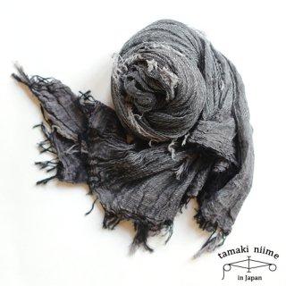 tamaki niime 玉木新雌 basic shawl big gray / ベーシックショール ビッグ グレー 【送料無料】