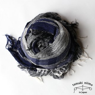 tamaki niime 玉木新雌 basic shawl cotton big 15 / ベーシックショール コットン ビッグ 15 【送料無料】