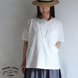 tamaki niime 玉木新雌 maru T poke cotton 100% white / マルTポケ コットン100% ホワイト 白 【送料無料】