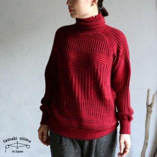 tamaki niime(タマキ ニイメ) 玉木新雌 TO knit red トニット レッド(赤)系 ウール コットン 【送料無料】