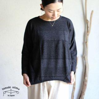 tamaki niime 玉木新雌 maru T long sleeves size2 cotton 100% mix border / マルT コットン100%  ミックスボーダー 【送料無料】