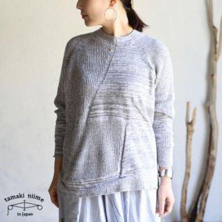 tamaki niime(タマキ ニイメ) 玉木新雌 PO knit face 02 cotton 100% / ポニット フェイス コットン100% 【送料無料】