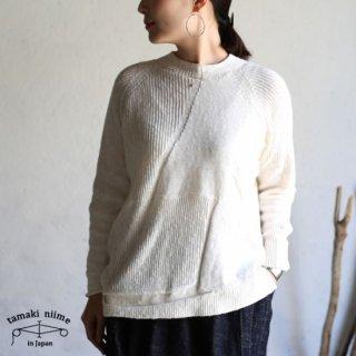 tamaki niime(タマキ ニイメ) 玉木新雌 PO knit face 01 cotton 100% / ポニット フェイス コットン100% 【送料無料】