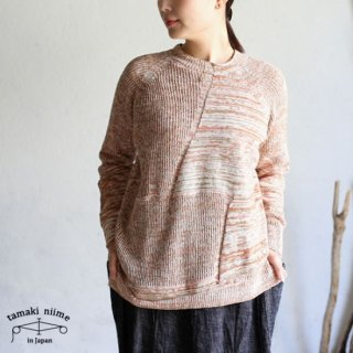 tamaki niime(タマキ ニイメ) 玉木新雌 PO knit face 05 cotton 100% / ポニット フェイス コットン100% 【送料無料】