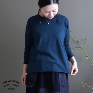tamaki niime(タマキ ニイメ) 玉木新雌 nuimeシリーズ くる hoso 02 ブルーグリーン系 コットン100%【送料無料】