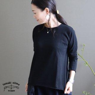 tamaki niime(タマキ ニイメ) 玉木新雌 nuimeシリーズ くる hoso 03 ブラック コットン100%【送料無料】