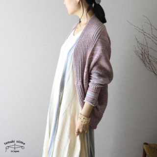 tamaki niime(タマキ ニイメ) 玉木新雌 CA knit レインボー サイズ1 09 / カニット コットン100% 【送料無料】